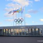 Большая прогулка по Олимпийскому скверу