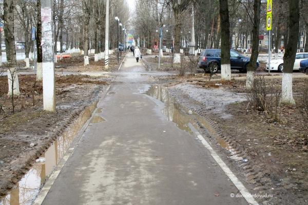 Тротуар в микрорайоне Авиационный, г.о. Домодедово
