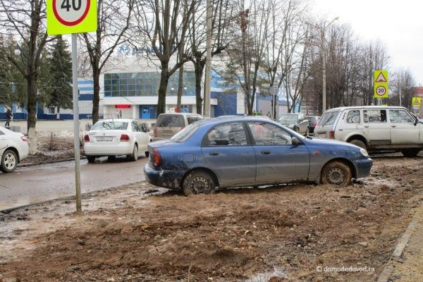 Площадь Гагарина в Авиагородке