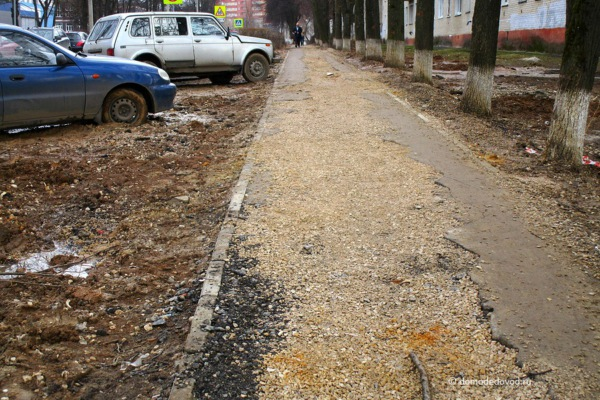 Тротуар в Авиагородке