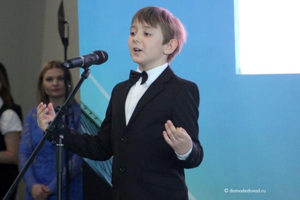 Юбилей 55 лет Домодедово