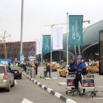 Аэропорт Домодедово отмечает юбилей: 55 лет!
