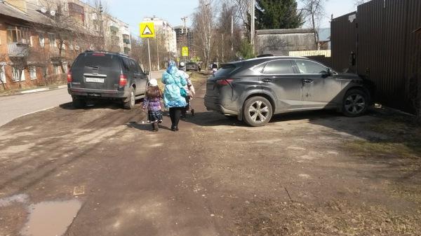 Домодедово, улица Речная