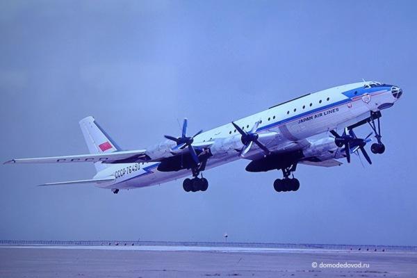 Ту-114 Москва - Токио