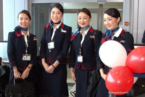 50 лет полетам по маршруту Москва - Токио