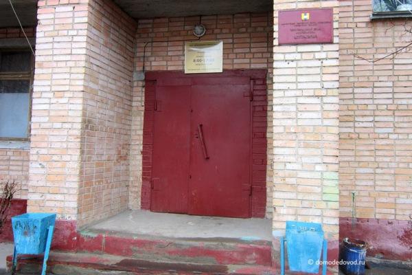 Домодедово, улица Корнеева, дом 42