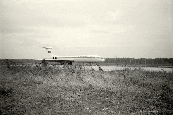 Ил-62 на рулежке перед взлетом с 32R. 1983 г.