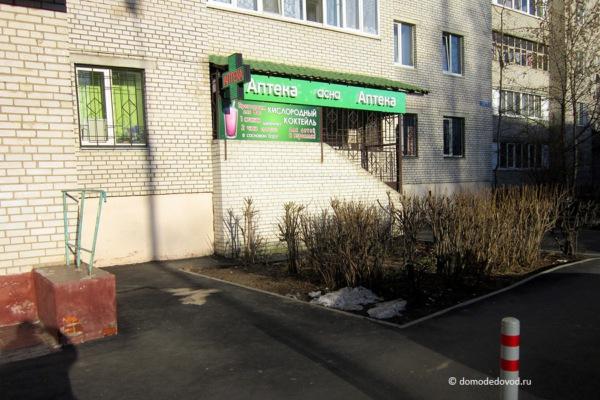 Двор. Советский проезд, д. 2 и д. 2. к. 1 (36)