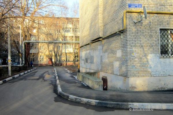 Двор. Советский проезд, д. 2 и д. 2. к. 1 (8)