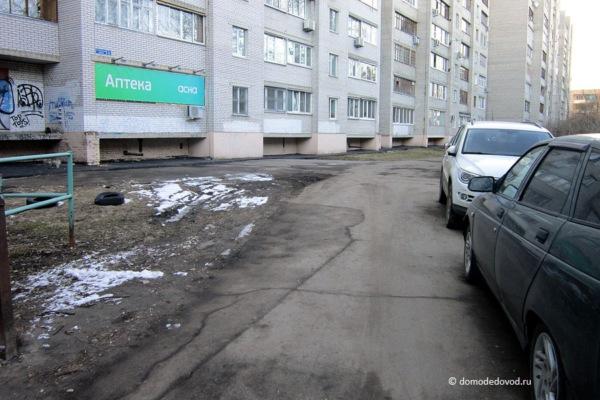 Двор. Советский проезд, д. 2 и д. 2. к. 1 (1)