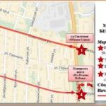 Движение транспорта в центре Домодедово 9 мая перекроют