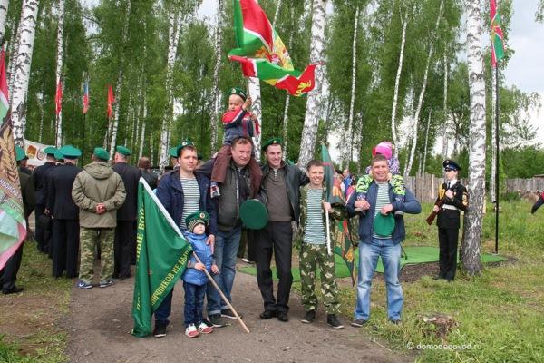 День пограничника в Парке героев Отечества