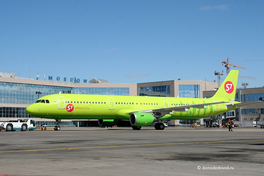 Продвижение услуг авиакомпании сибирь gsa 18 v-li professional купить