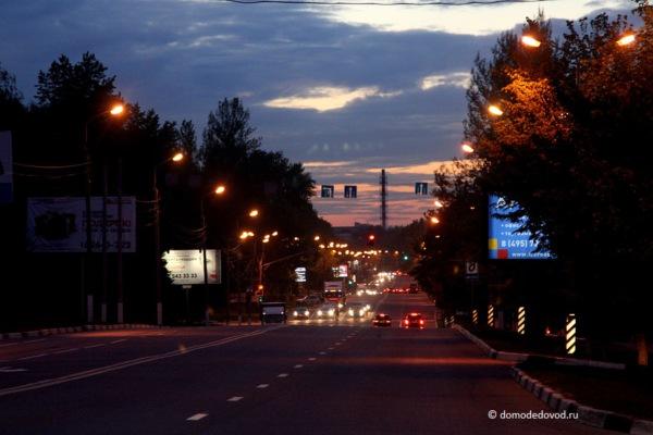 Вечерние  город домодедово