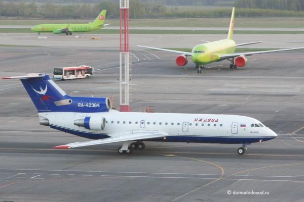 Як-42 авиакомпании «Ижавиа»