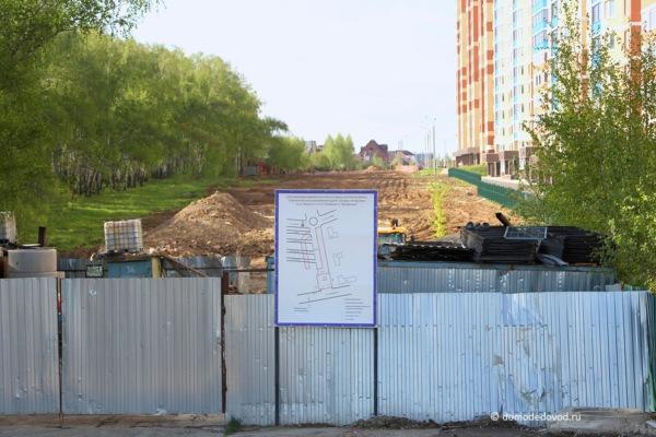 Улица Лунная. Строительство дороги под видом ремонта (13)
