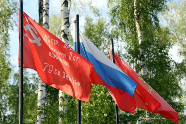 Парк героев Отечества