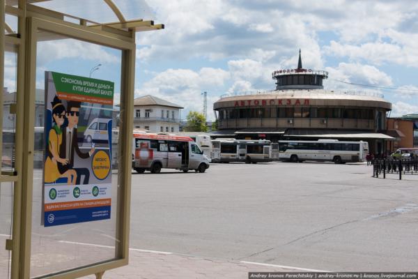 Мультимодальные перевозки в Домодедово