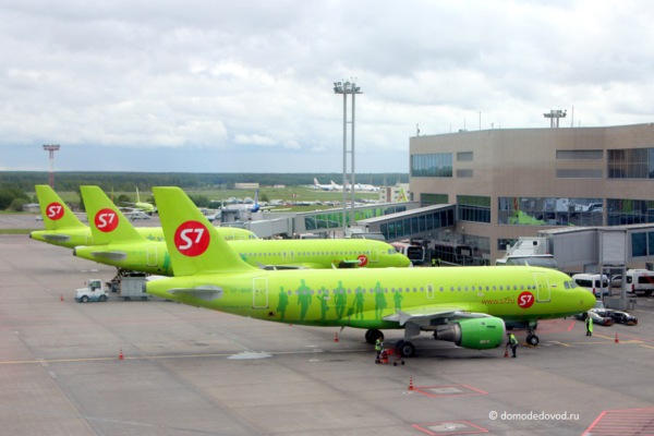 Самолеты в аэропорту Домодедово