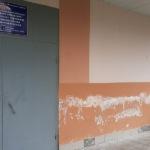 Госадмтехнадзор проверил домодедовские школы: есть нарушения