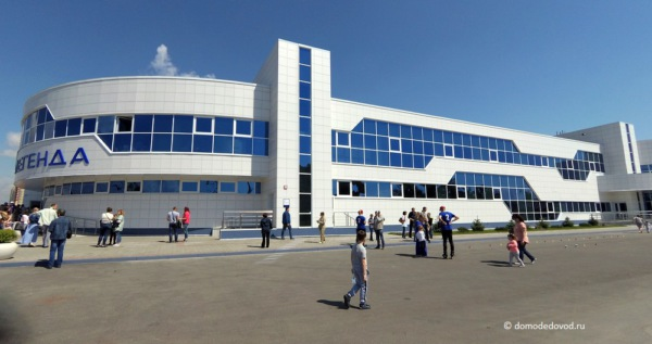 Ледовый дворец «Легенда» в Домодедово