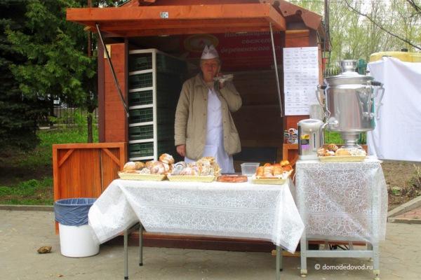 Общественное питание в Домодедово