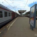 В Домодедово появится новый мультимодальный маршрут