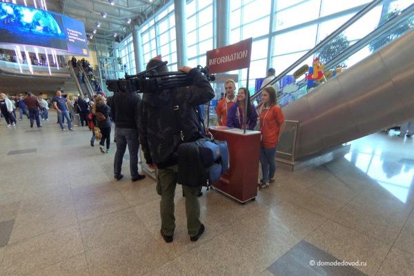 Аэропорт Домодедово встречает гостей Кубка Конфедераций
