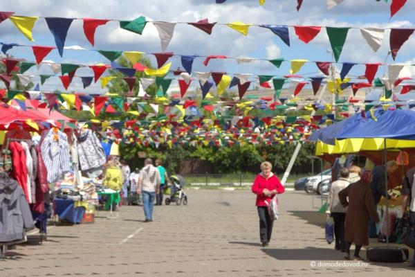 Ярмарка в Домодедово