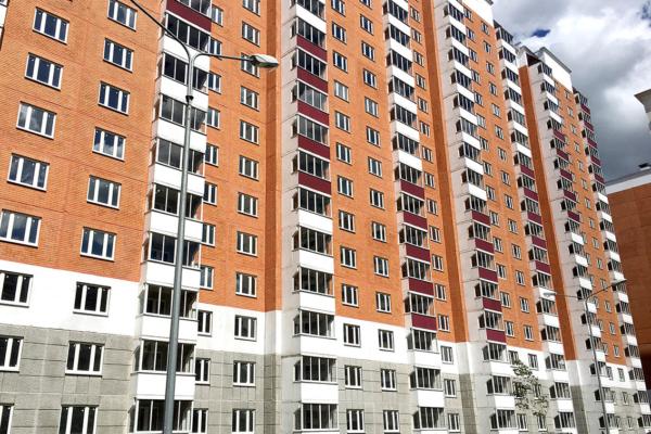 Жилому дому в Домодедово выдан ЗОС