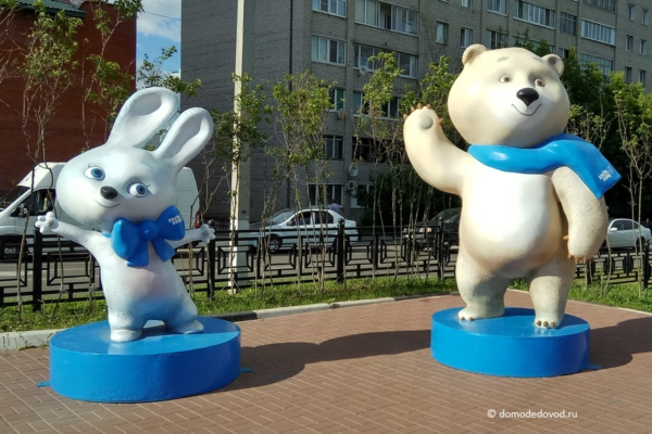 Олимпийцы в сквере