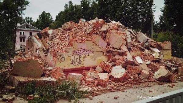 Снос домов на Каширском шоссе