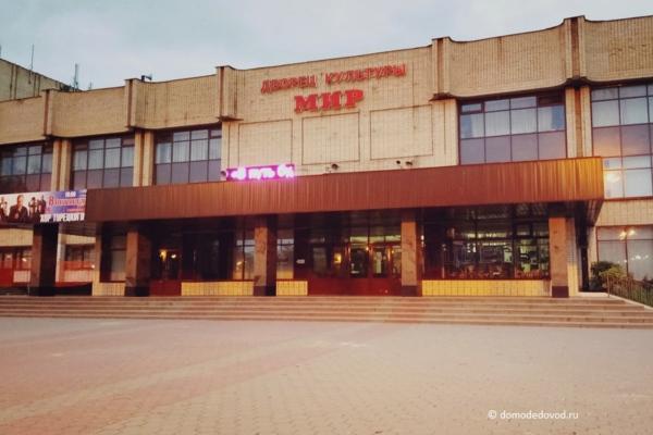 """Реконструкция около ДК """"Мир"""""""