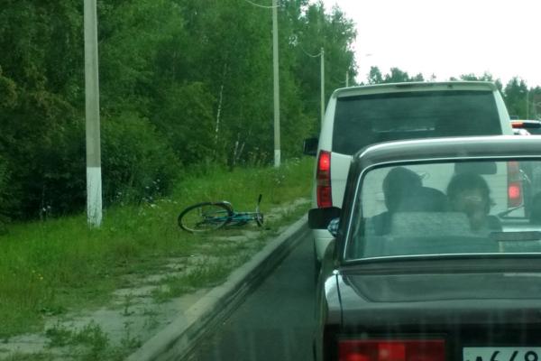 В Востряково сбили велосипедиста