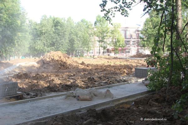 Реконструкция площади Гагарина