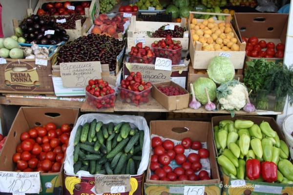 Овощи и ягоды в Домодедово