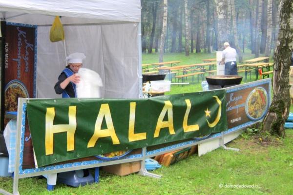 Национальный татарский праздник «Сабантуй» в Домодедово