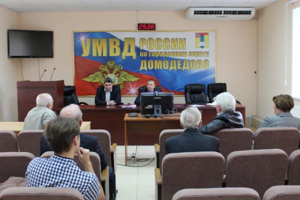 Заседание Общественного совета в Домодедово