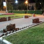 Реконструкция площади. Август 2017