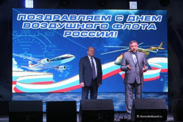 День Воздушного Флота в Авиагородке (4)
