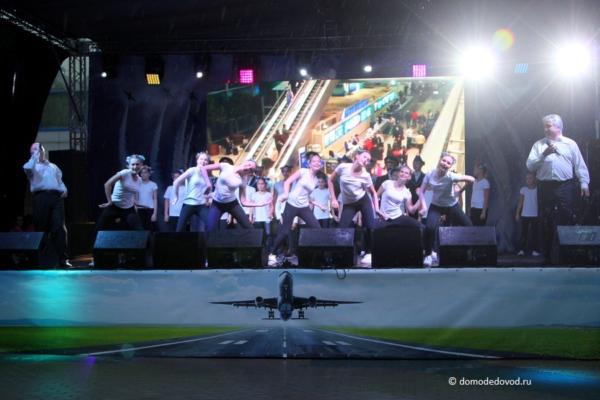 День Воздушного Флота в Авиагородке (3)