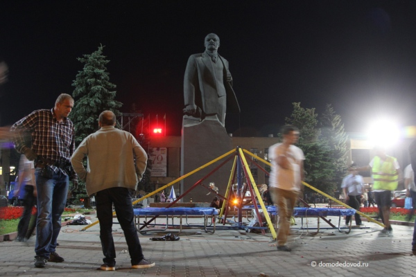 Домодедово. День города 2017