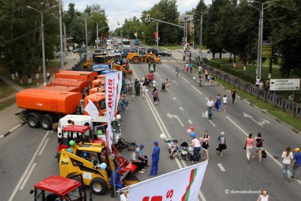 День города Домодедово