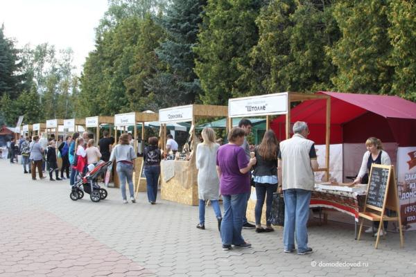 Фестиваль еды в парке «Ёлочки» (1)