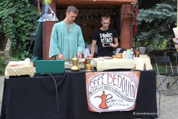 Фестиваль еды в парке «Ёлочки» (6)