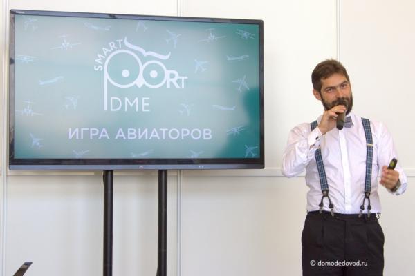 Интеллектуальная игра в аэропорту Домодедово