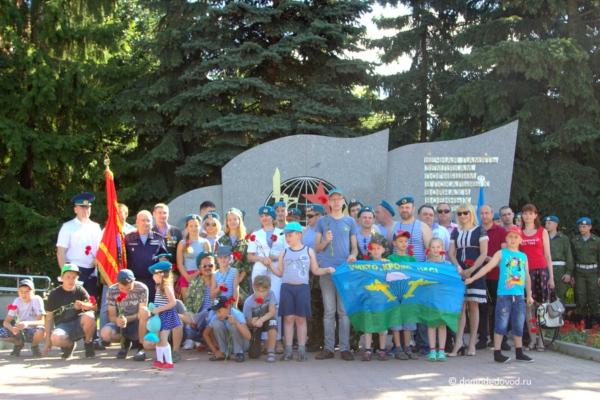 День ВДВ в Домодедово
