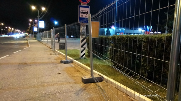В Домодедово началась реконструкция площади