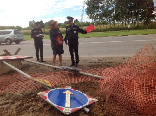 Строительство путепровода в Домодедово приведут в соответствие с законодательством