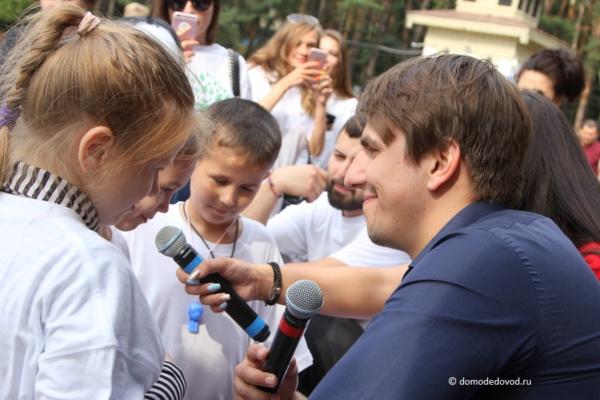 Дари добро в Домодедово